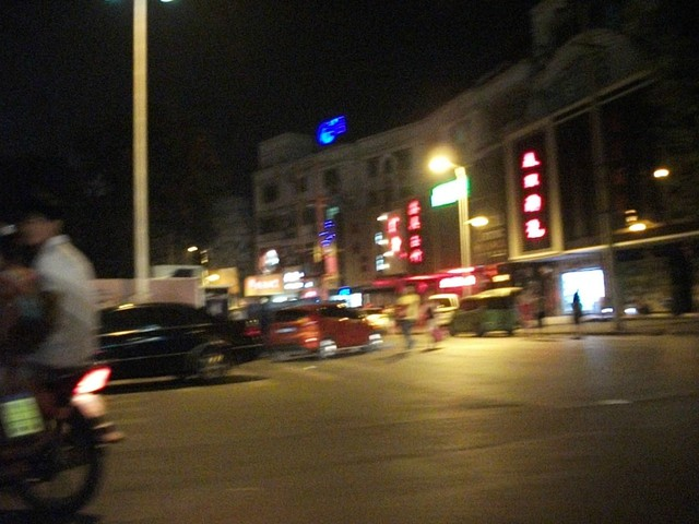 夜晚的游乐城和街头随拍图片