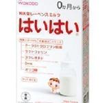 日本原装和光堂1段奶粉130g