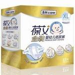 葆艾金装婴幼儿纸尿裤XL27片