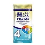 慧滋成长营养羊奶粉4段400g