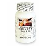 阿拉斯加康力士牛初乳片80g