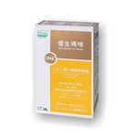 DHA软胶囊妈妈型(纯藻油)