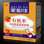 美必佳3段有机米牛肉果蔬营养米粉