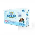 舒比奇抑菌呵护防红臀亲体纸尿片S50片