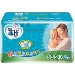 菲比超薄型纸尿裤NB/S30片(老包装)