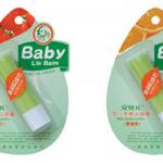 安贝儿婴儿柔嫩润唇膏香橙味3.8g