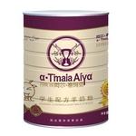 阿尔・泰玛亚学生配方羊奶粉800g
