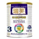 瑞芙普装幼儿配方羊奶粉3段200g