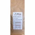 领鲜哥伦比亚绿宝石咖啡豆454g