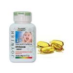 儿童DHA油胶丸