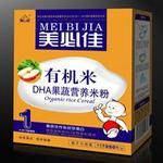 美必佳1段有机米DHA果蔬营养米粉