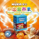 努卡鳕鱼甘油DHA护齿营养素