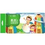 ABC易洁卡通卫生湿巾(绿)10片