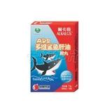 阿卡奇AD型多维鲨鱼肝油胶丸15粒装