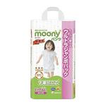 moony女用拉拉裤XL46+2片