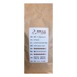 领鲜咖啡秘鲁咖啡豆227g