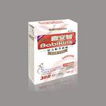喜安智金装较大婴儿配方奶粉3段280g-新升级