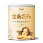 金典名作中文版3段奶粉800g