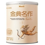 金典名作1段奶粉800g(中文版)