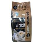 吉意欧滤泡式咖啡黑色经典64g