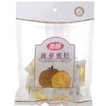 南国菠萝蜜糕-海南特产