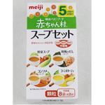日本明治婴儿蔬菜汤鸡汤野菜粥