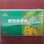 好想你维钙香型枣片280g-河南特产