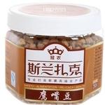 斯兰扎克鹰嘴豆-新疆特产