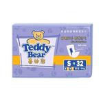 泰迪熊特薄纸尿片S号32片加送4片