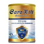 关山TD营养粉脱糖脱脂奶粉500g(O型)