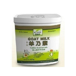 百必佳金装羊乃素幼儿配方羊奶粉3段454g