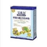 宝素力3段钙能力配方奶米粉250g