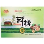 北味山核桃仁酥糖-黑龙江特产