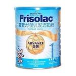 美素力金装婴儿配方奶粉1段900g(老包装)