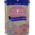 香港版惠氏妈妈奶粉900g