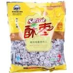 北方谷雨酥枣-陕西特产
