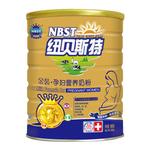 纽贝斯特金装孕妇营养羊奶粉900g