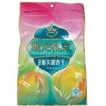 斯兰扎克塞买提杏干优惠装-新疆特产