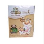 御宝2段五谷粗粮婴儿营养米粉250g