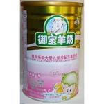 御宝金装育宝乐较大婴儿营养配方羊奶粉2段900g