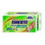 妈咪宝贝纸尿裤抑菌层呵护系列S52*4