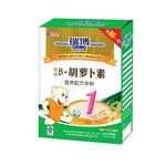 瑞博1段β-胡萝卜素营养配方米粉