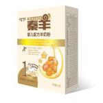 秦羊普装婴儿配方羊奶粉1段400g