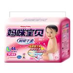 妈咪宝贝瞬吸干爽纸尿裤女用L44片