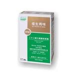 DHA软胶囊宝宝型(纯藻油)