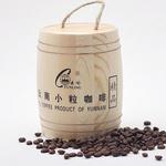云岭木桶精品咖啡庄园咖啡豆200g