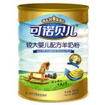 可诺贝儿较大婴幼儿配方羊奶粉2段800g