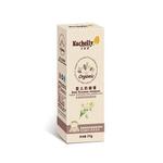 卡其拉婴儿奶癣膏 20g