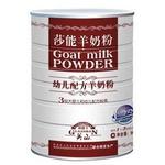 关山莎能羊幼儿配方羊奶粉3段900g