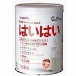 日本原装和光堂1段奶粉850g